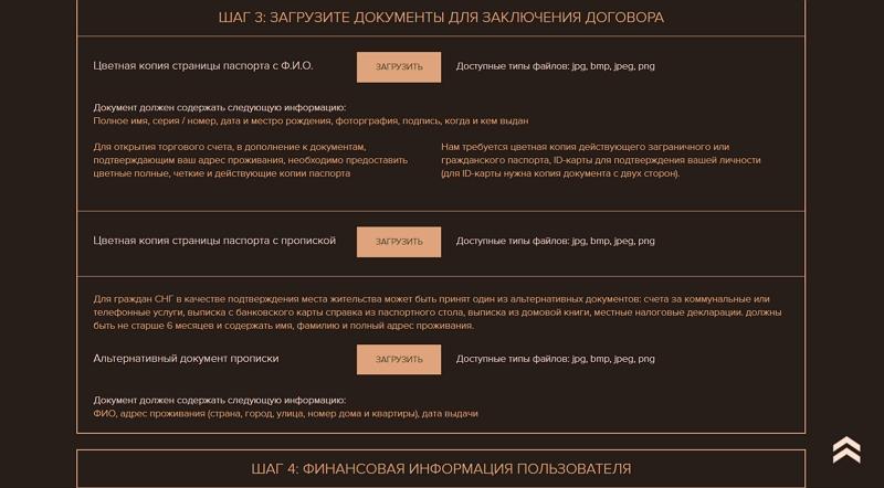 Брокер Global FX сайт