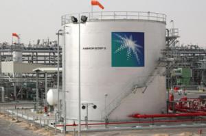 Saudi Aramco нефтепереабатывающая компания2