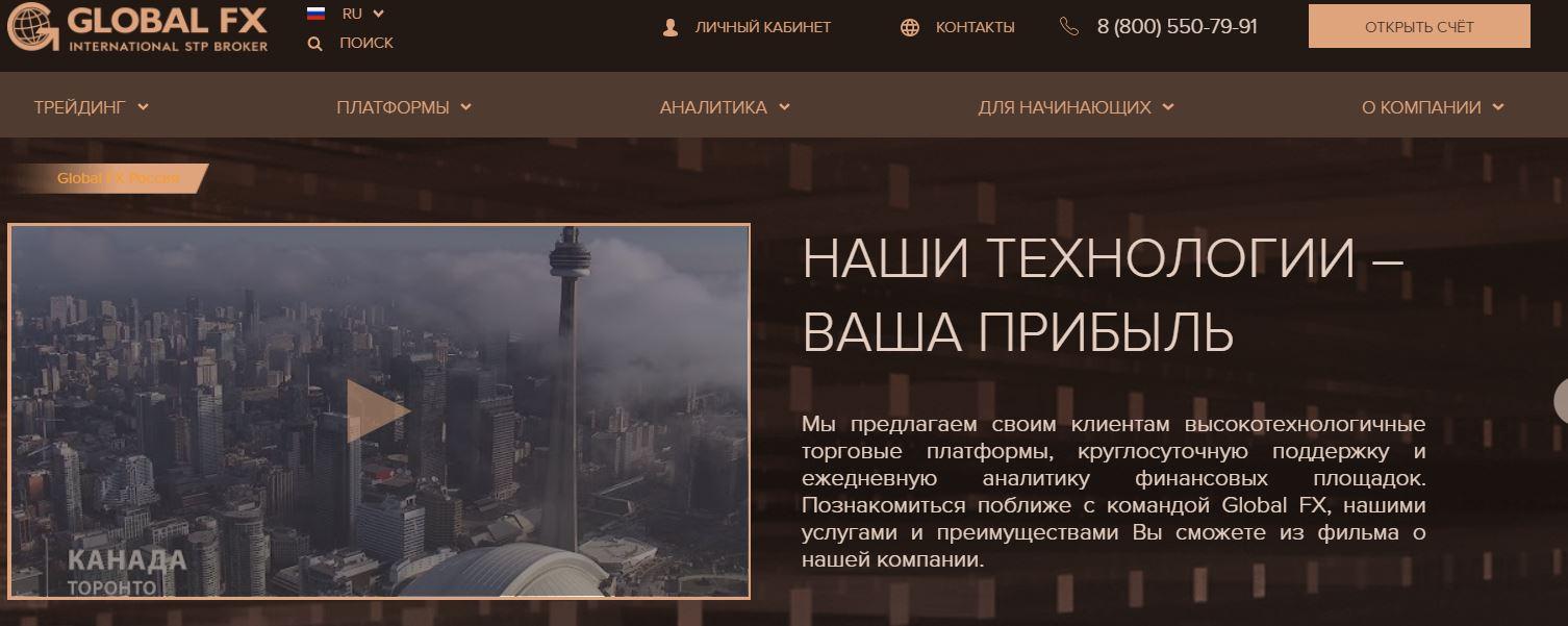 главная страница оф сайта