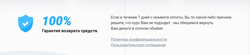 Герчик клуб-сайт3