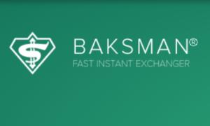 Baksman: криптоброкер